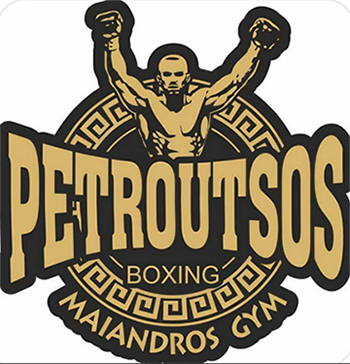 petroutsos boxing club logo 9